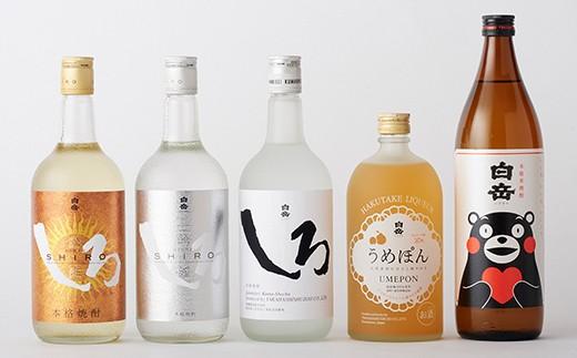 人吉の酒「本格 米焼酎 」と「デコポン 梅酒 」の厳選セット