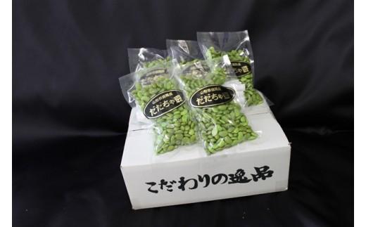 A30-650 冷凍だだちゃ豆 むき豆(1.25kg)