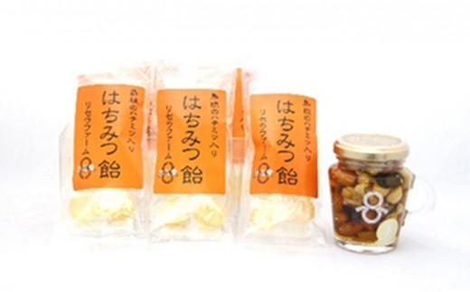 [№5570-0021]はちみつナッツとはちみつ入り飴(7個セット)