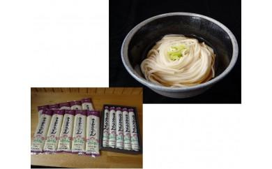 [№5685-1119]象潟うどん220g×10束セット 伊藤製麺所