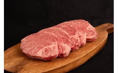 【別格 雪温貯蔵にいがた和牛】A4・5シャトーブリアン ヒレステーキ 5枚