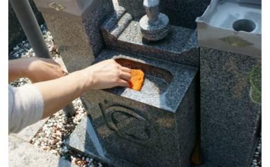 [№5898-0096]お墓の清掃代行サービス(1回分)