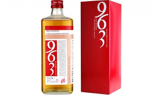 [№5902-0039]ブレンデッドウイスキー 963赤ラベル 700ml×1本