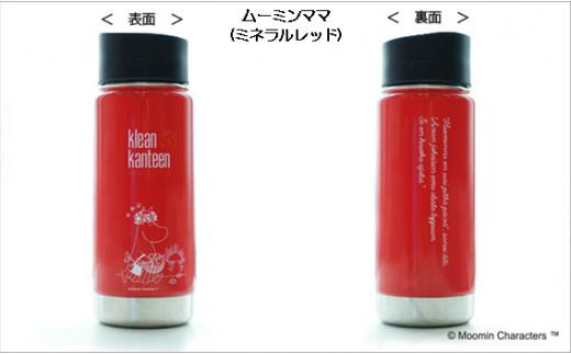 【ムーミン基金限定品】MOOMIN ワイドインスレートボトル 16オンス(ムーミンママ:ミネラルレッド)