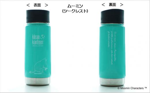 【ムーミン基金限定品】MOOMIN ワイドインスレートボトル 16オンス(ムーミン:シークレスト)