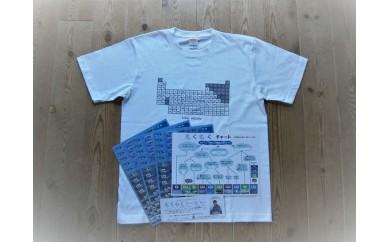 [№5875-0265]理科ハウス オリジナル元素周期表Tシャツ(白・Nh)&もくもくシール