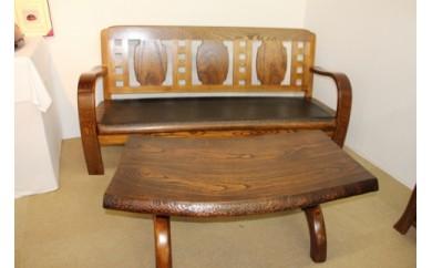 漆塗り触れ合いベンチ・センターテーブルセット
