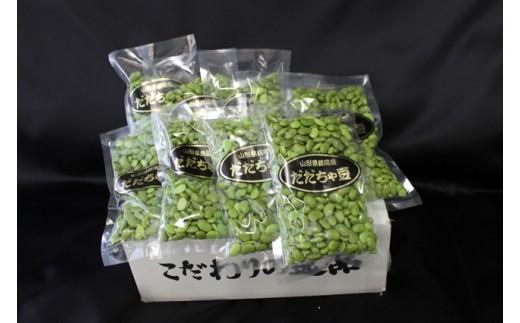 N30-425 冷凍だだちゃ豆 むき豆(2.25kg)