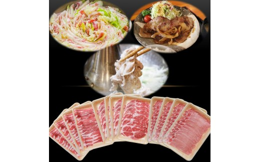 53-R37_【2019年6月お届け】鹿児島県産豚3種類大容量3kgセット