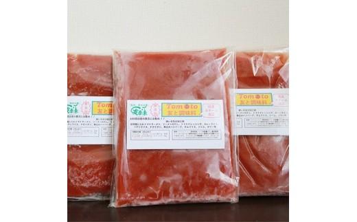 C-102.友幸素濃縮トマト調味料5個セット