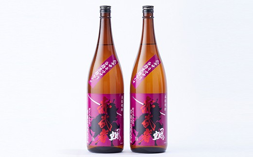 『赤武者 颯』 1,800ml 2本 ムラサキマサリ仕込芋焼酎