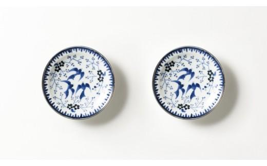 有田焼/たなかふみえ/銀彩鳥小花縁付小皿2枚