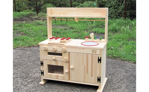 B-033  手作り木製「棚付き」ままごとキッチン・魚焼きグリル付き GHK-R