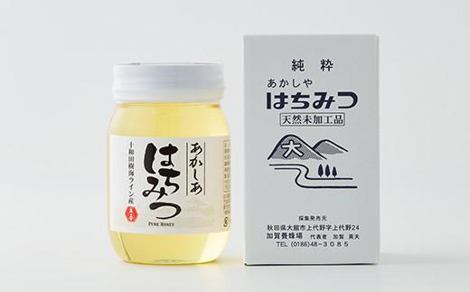 50P5401 アカシア蜂蜜 500g【50P】