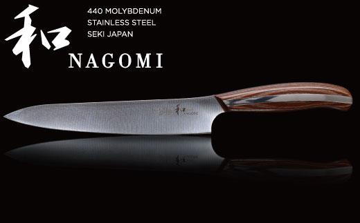 H20-11 和NAGOMI ペティナイフ