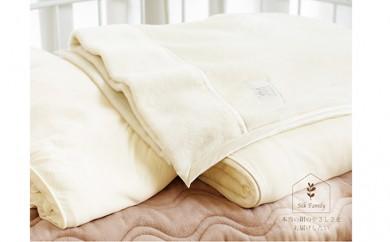 [№5545-0129]極上の真綿布団・シルク毛布・敷きパッドセット