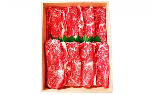 [№5582-0002]土佐和牛黒毛モモ・バラすき焼き600g