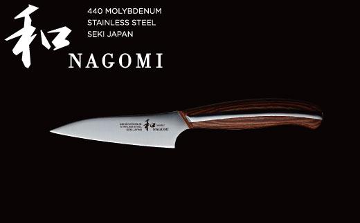 H18-01 和NAGOMI パーラー