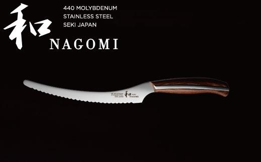 H20-10 和NAGOMI ケーキナイフ