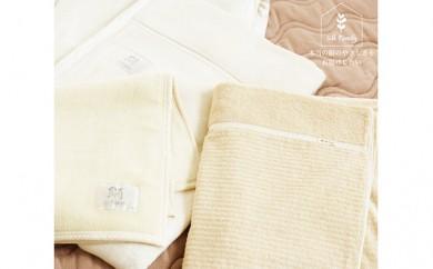 [№5545-0128]極上の絹に包まれて眠れる寝具セット