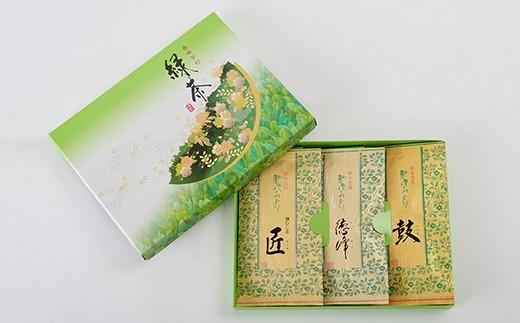 熊本名産「肥後みどり」 高級玉緑茶 高級深むし茶 3本詰