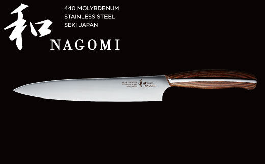 H25-18 和NAGOMI スライサー
