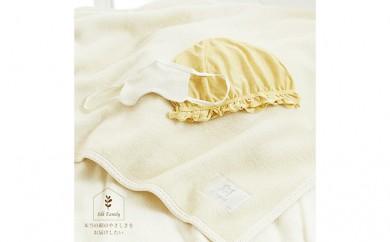 [№5545-0126]シルク毛布&ヘアケア&アイマスク