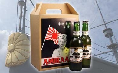東郷ビール6本セット(専用ギフトボックス入り) 330ml×6