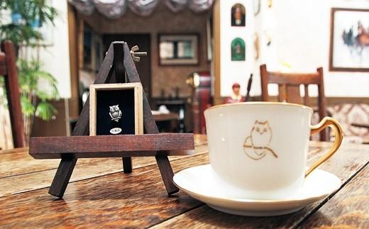 大倉陶園製 林風舎オリジナルコーヒーカップ&ソーサーとシルバーミミズクピンブローチセット 【163】
