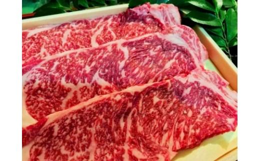 BA01 高岡育ちの山本牛ステーキ用(約200g×3枚)