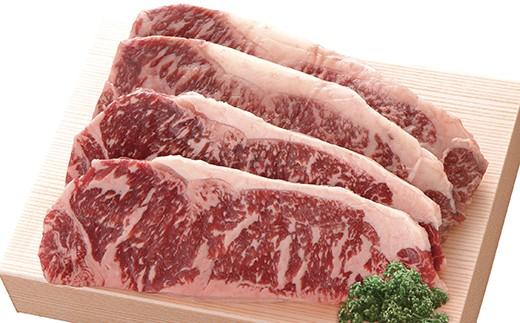 大塚牛 国産牛サーロインステーキ 約700g