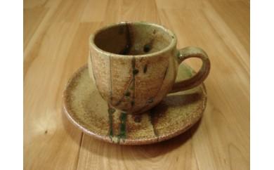 渋水草柄珈琲碗皿セット