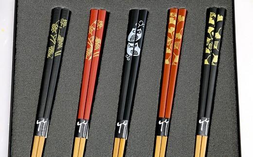 T03-4 和柄竹箸 5膳組