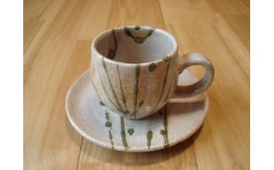 水草柄珈琲碗皿セット