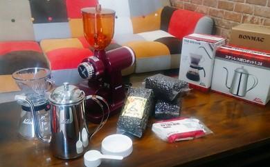 [№5546-0188]コーヒー豆とミル、ドリップポットのプロセット