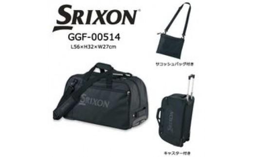 030-019 スリクソン キャスター付きバッグ[GGF-00514]
