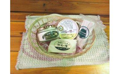 20.牧場のチーズ、バターセット