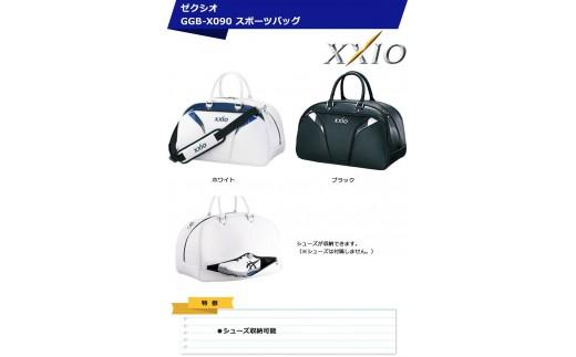 037-001 ゼクシオ スポーツバッグ[GGB-X090]