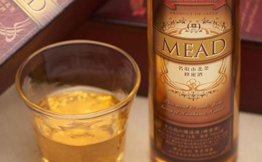 名取市北釜の「はちみつ」を使用した蜂蜜酒ミード