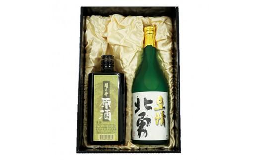 関乃井 純米吟醸・原酒セット【1017384】