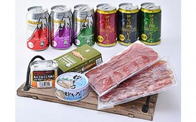 [№5812-0082]時之栖地ビールとおつまみセット