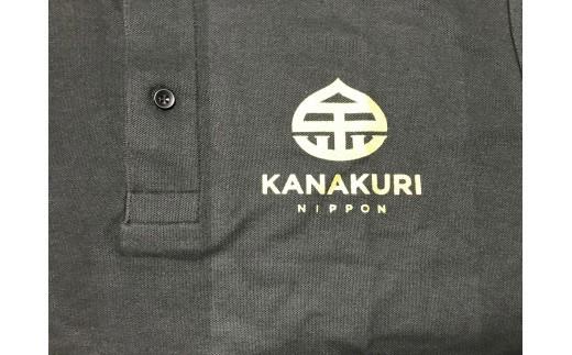 「KANAKURI」ロゴ