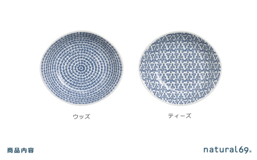 QA61 【波佐見焼】カレーパスタ2枚セット【natural69】-2
