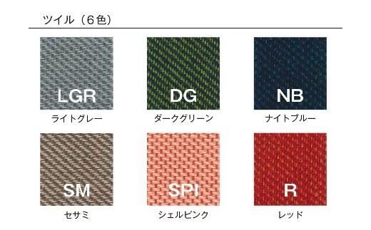12色の中から張地をお選びくだだき、メッセージ欄にご記入をお願いいたします。