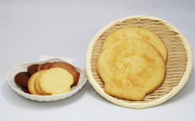 北海道さるふつほたてクッキー詰め合わせセット【10003】