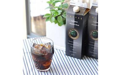 スペシャルティーアイスコーヒー カリビアンプレジャーブレンド 1,000ml[無糖] ×6本