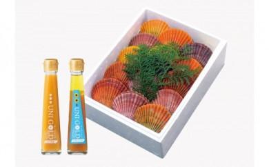 カラフルヒオウギ貝とUNI GOLDうに醤油&UNIドレソース