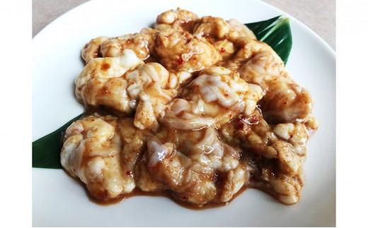 [№5884-0133]とんちゃん祭2012年優勝商品!特上ホルモン(和牛小腸100%)1.5kg