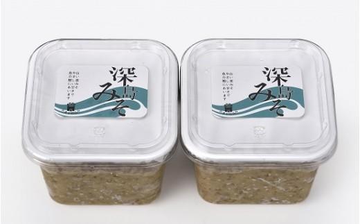 ☆佐伯の白みそ☆風味深く魚料理にもぴったりな深島味噌