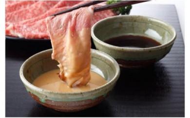 豊後牛ロース肉スライス(しゃぶしゃぶ用)